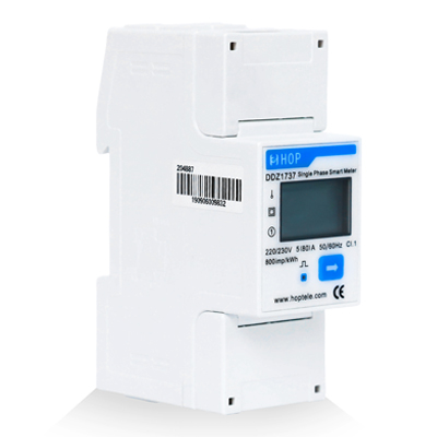 Din Rail Single Phase Meter( CT built-in)