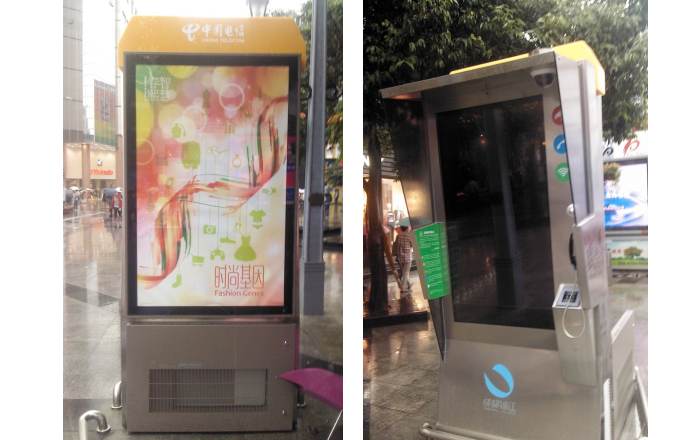 Thermal solution of outdoor advertising machine